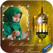 Eid Mubarak 2017 Photo Frames Latest Version Download