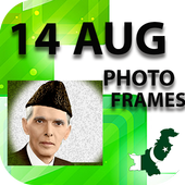 14 August Photo Frame 1.0 Latest Version Download