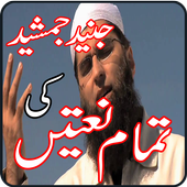 Junaid Jamshed Naats and Kalam 2018 1.1 Android for Windows PC & Mac