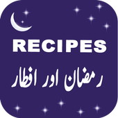 Ramadan Iftar Recipes 2017  Latest Version Download