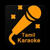 Tamil Karaoke 1.1 Latest Version Download