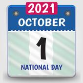 nigeria calendar 2021, nigeria holiday calendar