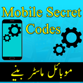 All Mobile Secret Code Latest(Mobile Master Codes) 1.0