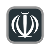 Daily Iran News - Iran Newspaper  APK 1.2