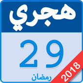 Hijri Islamic Calendar Pro 1.1 Android for Windows PC & Mac