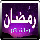 Ramadan Guide (Urdu) 2017 1.1 Android for Windows PC & Mac