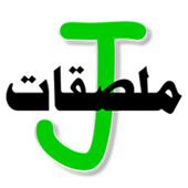 WAStickerApps | ملصقات واتساب J 3.5 Android for Windows PC & Mac