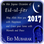 Download Eid Ul Fitr Images 2017 HD  6.0 APK File for Android