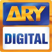 ARY DIGITAL 7.6.32 Android for Windows PC & Mac