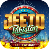 Download Jeeto Pakistan 2.7.4 APK File for Android