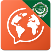 Learn Arabic. Speak Arabic Latest Version Download