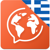 Learn Greek. Speak Greek Latest Version Download