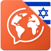 Learn Hebrew. Speak Hebrew Latest Version Download