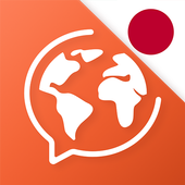 Learn Japanese. Speak Japanese Latest Version Download