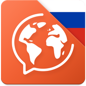 Learn Russian. Speak Russian Latest Version Download