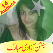 14 august pakistan flag photo maker  APK 1.0