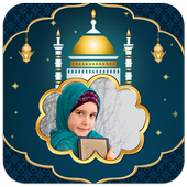 Eid al-Adha/Bakra-Eid Mubarak Photo Frames 1.1 Android for Windows PC & Mac