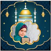 Eid al-Adha/Bakra-Eid Mubarak Photo Frames 1.1 Latest Version Download