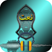 Naat Sharif Free Download