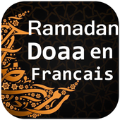 Ramadan Dou'as en francais  Latest Version Download