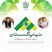 Naya Pakistan housing programme registration forms