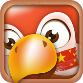 Learn Mandarin Chinese Phrases/Chinese Translator APK v13.3.0 (479)