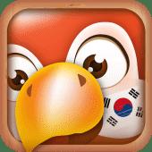 Learn Korean Phrases | Korean Translator 13.4.0 Android for Windows PC & Mac