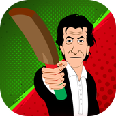 Ab Sirf Imran Khan  Latest Version Download