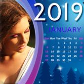2017 Calendar Frames