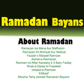 Ramadan Bayan
