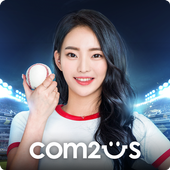컴투스프로야구 for 매니저 LIVE 2017 Latest Version Download