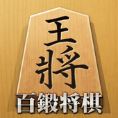 Shogi Free - Japanese Chess 5.2.1 Android for Windows PC & Mac