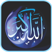 Eid Takbeer 2018 7.0 Android for Windows PC & Mac