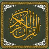 Al Quran-ul-Kareem APK 1.0