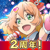 Download 歌マクロス スマホDeカルチャー 3.3.0 APK File for Android