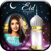 Eid Mubarak Photo Editor & Photo Frames Cards 2018 1.0 Latest Version Download