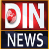 Download DIN News Live Stream Official  1.2.1 APK File for Android