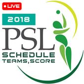 PSL Schedule 2018 - Pakistan Super League APK 1.3