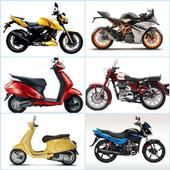 Indian Bikes Quiz For PC