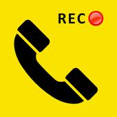 Call Recorder For kakaotalk - Pro