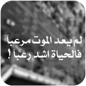 Download حالات واتس اب حزينة 2019 4.4 APK File for Android