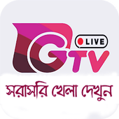 Gtv Live Sports  Latest Version Download