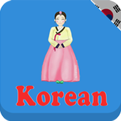 Learn Korean daily - Awabe 1.5.3
