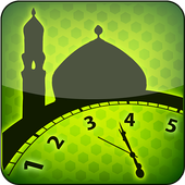 Prayer Times Ramadan 2018 : EAlim - Quran & Qibla  Latest Version Download