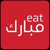 Eat Mubarak - Online Food Delivery  Latest Version Download