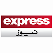 Express News TV Latest Version Download