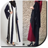 Abaya  Latest Version Download
