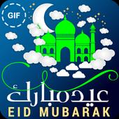 Eid Mubarak Photo 1.1 Android for Windows PC & Mac