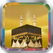 Eid al-Adha Wallpapers  in PC (Windows 7, 8 or 10)