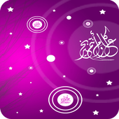 Eid Mubarak 1.3.2 Android for Windows PC & Mac